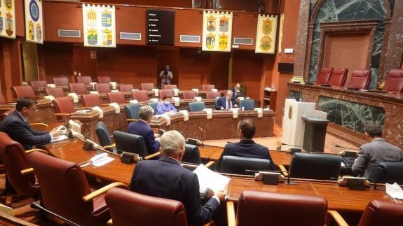 Foto de archivo de la Asamblea Regional