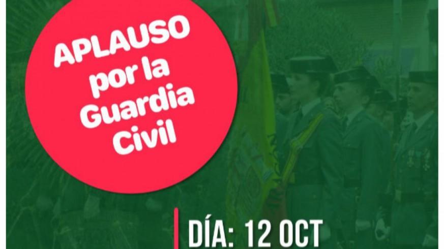 EL ROMPEOLAS. La Guardia Civil celebra un Día de la Patrona muy distinto