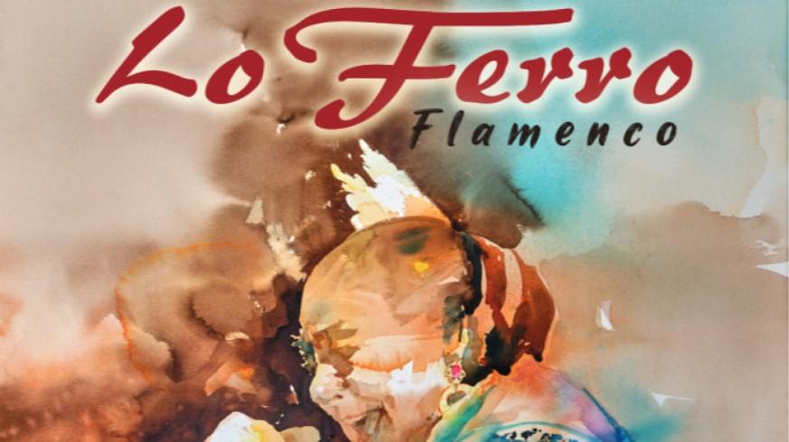 EL ROMPEOLAS. Patrimonio cultural. Lo Ferro calienta motores para su Festival de Flamenco