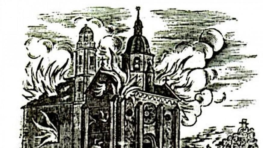 Grabado de la época con la Catedral de Murcia en llamas