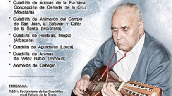 Cartel del Encuentro de Cuadrillas de Cehegín